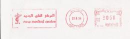 EMA ABUDHABI ABU DHABI RED METER STAMP ABSENDERFREISTEMPEL AFS UNITED ARAB EMIRATES EMIRATS ARABES UNIS MEDICAL CENTRE - Abu Dhabi