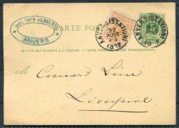 1882 Belgium Anvers Station Postcard - Cunard Line Shipping Company Liverpool - Belgique