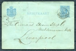 1885 Netherlands Rotterdam Stationery Postcard - Cunard Line Steamship Company Liverpool - Period 1852-1890 (Willem III)