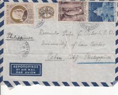 1951 - Frontespizio Di Lettera Di Posta Aerea Per Le Filippine In Tariffa - Vatican