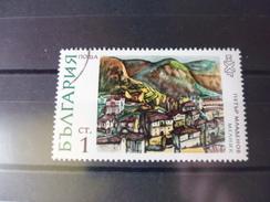 BULGARIE TIMBRE OU SERIE YVERT N°1920 - Bulgarien