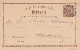 DR Ganzsache Minr.P2 Nachv. Stempel K2 Schalkau 27.2.1874 - Deutschland