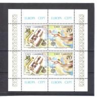XIO457  TÜRKEI 1988  MICHL  BLOCK 21 ** Postfrisch SIEHE ABBILDUNG - 1921-... Republik