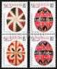 Hungary - 2013 - Easter - Mint Stamp Set - Ungarn