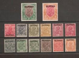 BURMA 1937 SET TO 2R SG 1/14 MOUNTED MINT Cat £167+ - Burma (...-1947)