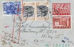 GRIECHENLAND 1942 - 5? Ganzsache Mit 4 Fach Zusatzfrankierung Auf Pk Gel.n.Wien - Griechenland