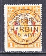MANCHURIA  25  (o)   HARBIN  Cd. - Manchuria 1927-33