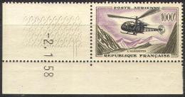 # France C 36,  Superb With Shelvage, Superb, Mint, Og, Nh, Sound  (frc036-1, [07-CTY - 1927-1959 Mint/hinged