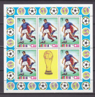 ANTIGUA BARBUDA SHEET WORLD CUP MUNICH SOCCER FOOTBALL - Coppa Del Mondo