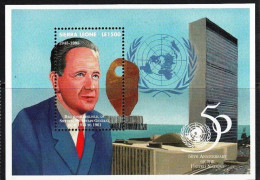 SIERRA LEONE SHEET UNITED NATIONS HAMMARSKJOLD - UNO