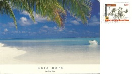 POLYNESIE FRANCAISE  BORA-BORA  Le Motu Tapu  Nice Stamp High Relief  Horse Theme - French Polynesia