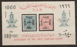 1966-Egypte YT Bloc 18** - Stamps On Stamps