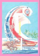 CPM  CAGNES SUR MER Centenaire De La Carte Postale Illustrée Dessin +autographe De Grégori - Cagnes-sur-Mer