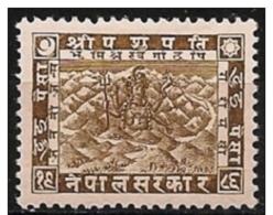 Nepal/Népal: Dio Siva Tempio Pashupati, Dieu Shiva Temple Pashupati, God Shiva Pashupati Temple - Hinduismus