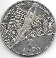 *Bulgaria 2 Leva  1986   Km 155    Proof - Bulgarie