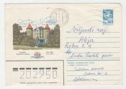 GOOD ESTONIA Postal Cover 1984 - TALLINN - Viru Gate - Estonia