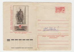 GOOD USSR / ESTONIA Postal Cover 1974 - Tallinn - Monument Bronze Soldier - Estonia