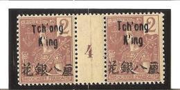 TIMBRES D'INDOCHINE DE 1892 - 1904 Avec Tchong King Et Valeur En Surcharge Pair Millésimée N° 49 ** - Ungebraucht