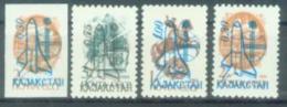 KAZ 1992-08-10 SPACE, KAZAKISTAN, 1 X 4v, MNH - Kasachstan
