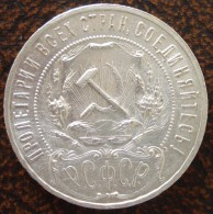 (J) RUSSIA: Silver Rouble 1921 AU (400)  GREAT  SALE!!!!!!!!!!!!!!!!!!!!!!!!!!!!!!1 - Russie