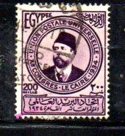 Y801 - EGITTO , Yvert N. 166   Usato - Égypte