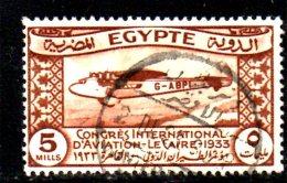 Y818 - EGITTO , Yvert N. 150   Usato - Égypte