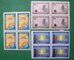 """IR 001 - IRAN 1980 - """" Inizio Del XV° Secolo Del Calendario Islamico """" Serie CMPL In Quartine MNH M. 1967/69 - Iran"""
