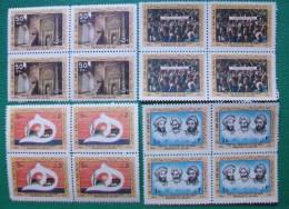 """IR 002 - IRAN 1980 - """" Inizio Del XV° Secolo Del Calendario Islamico """" Serie CMPL In Quartine MNH M. 1979/82 - Iran"""