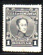 Y1092 - VENEZUELA , Yvert N. 151  Senza Gomma . Dent 14 . - Venezuela