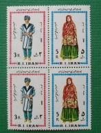 """IR 008 - IRAN 1982 - """"Nuovo Anno Iraniano E Primo Giorno Di Primavera  """"serie CMPL Quartina MNH M. 2020 - Iran"""