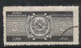 W1948 - AFGANISTAN , Un Esemplare Usato - Afghanistan