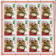 Russia 2016 Full Sheet Joint Issues RCC Member Countries National Cuisine Gastronomy Food Stamps MNH - Food