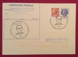 INTERO POSTALE  L.120 CON ANNULLO SPECIALE  AVELLINO PREMIO LETTERARIO P.ROMUALDO FORMATO IN DATA 24/10/81 - Eventi