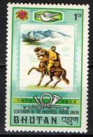 BHUTAN - 1974 - POSTINO A CAVALLO - NUOVO MNH - Bhutan