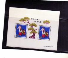 JAPAN NIPPON GIAPPONE JAPON 1977 BAMBOO TOY SNAKE LOTTERY NEW YEAR 1978 LOTTEREA NUOVO ANNO FOGLIETTO  SHEET  MNH - Blocks & Sheetlets