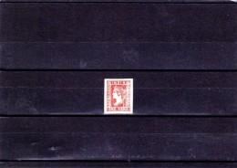 EXTRA10-08 1 UNUSED MH STAMP. ONE ANNA. - India (...-1947)