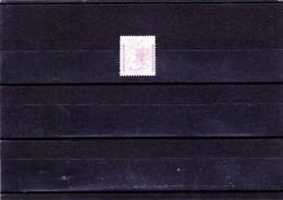EXTRA10-11  1 UNUSED MH STAMP. 8 PIES.
