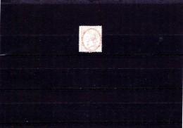 EXTRA10-12  1 UNUSED MH STAMP. 1 ANNA. - India (...-1947)