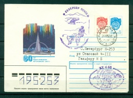 Russie - Russia - Enveloppe 1992 - Yamal District Autonome Des Nenets - Events & Gedenkfeiern
