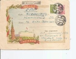 Russie ( Lettre Illustrée Recommandée  De 1957 Vers L'Allemagne à Voir) - Covers & Documents