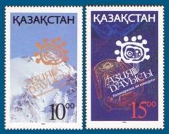 Kazakhstan 1994 Mih. 49/50 International Music Festival In Almaty MNH ** - Kazachstan