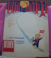 REVUE En Langue Russe N° 52 De 1965 - - Livres, BD, Revues