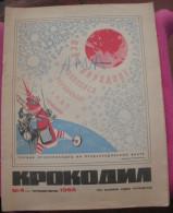 REVUE En Langue Russe N° 4 De 1966 - Livres, BD, Revues