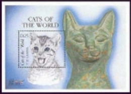 GAMBIA SHEET DOMESTIC CATS CHATS GATOS - Chats Domestiques
