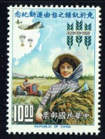 1962  Freedom From Hunger  Sc 1367  MNH - 1945-... Republiek China