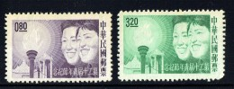 1962  Youth Day, No Gum, As Issued Sc 1368-9 - 1945-... Republiek China