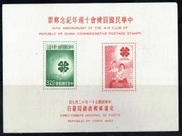 1962  4-H Clubs  Souvenir Sheet  Sc 1364a  No Gum, As Issued - Ungebraucht