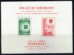 1962  4-H Clubs  Souvenir Sheet  Sc 1364a  No Gum, As Issued - 1945-... Republiek China