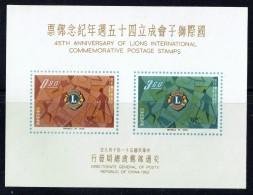 1962 Lions International   Souvenir Sheet  Sc 1360a  MNH - 1945-... Republiek China
