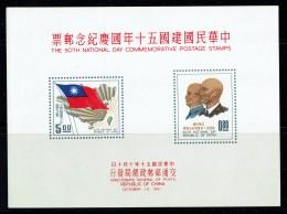 1961  50th Anniversary Republic Of China  Sun Yat-sen Ching Kai-shek, Map, Flag  Souvenir Sheet Sc 1322a  No Gum, As Iss - 1945-... Republiek China